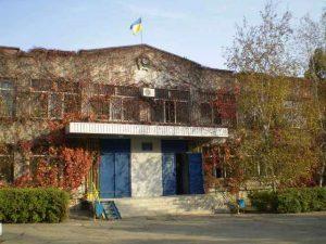коммунарский суд